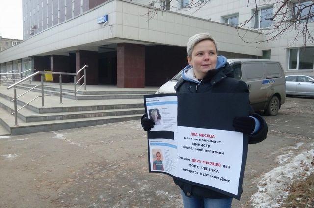 Юлия Савиновских перед зданием Минсоцзащиты Свердловской области