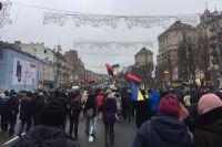 В Киеве из-за шествия активистов полиция перекрыла Крещатик