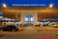 Новый терминал в Большом Савино открыли 30 ноября.