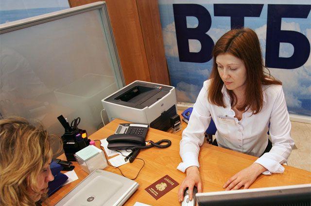 Присоединение ВТБ24 к ВТБ: нужно ли переоформлять договор?