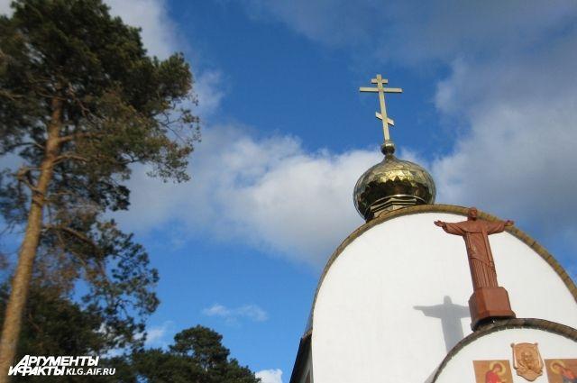 Калининградских священников учат методикам реабилитации наркозависимых.