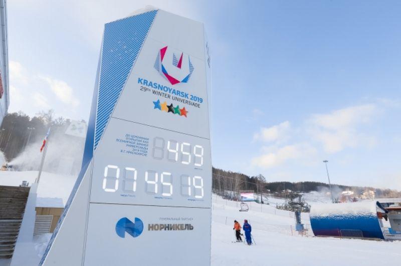 Жители Красноярска отсчитывают, сколько осталось до старта Студенческих игр.