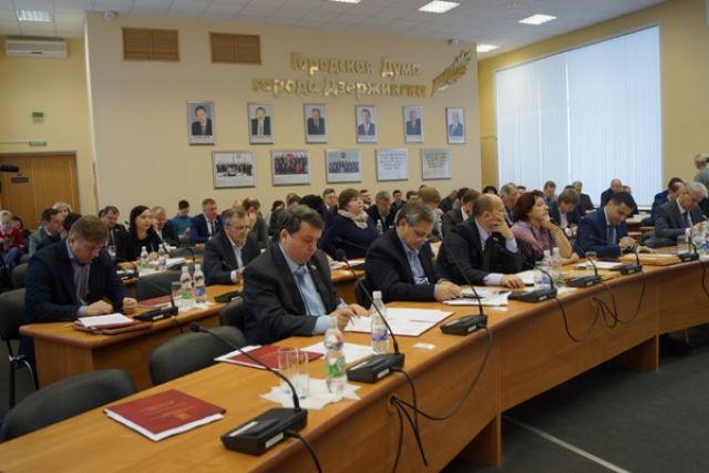 Гордума Дзержинска приняла бюджет города на 2018 год.
