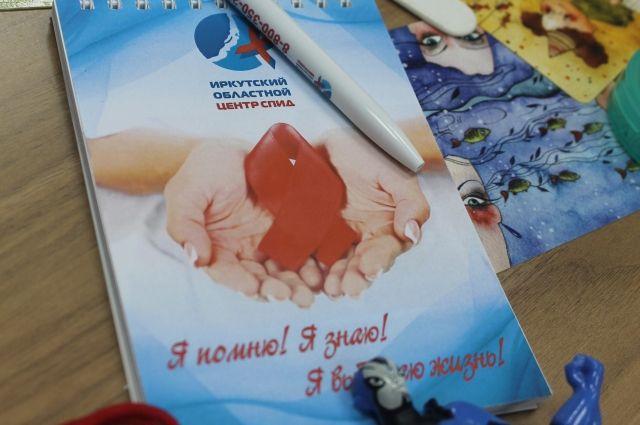 Тренинг для детей и родителей прошёл в Центре СПИД.