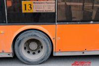 Новые остановки начнут работать в Орджоникидзевском и Дзержинском районах.