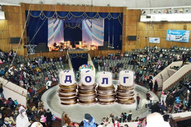 Из-за технической ошибки Волгоградскому цирку сейчас совсем не до смеха и радости.