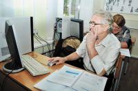 Научиться зарабатывать с помощью Интернета можно в любом возрасте. Главное - набраться смелости.