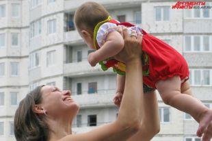 Калининградцы при рождении первого ребенка получат социальное пособие.