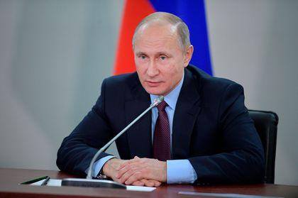 Пресс-конференция Владимира Путина по итогам 2017 года
