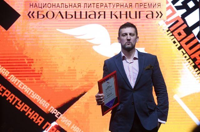 Лауреатом премии «Большая книга» стал писатель Лев Данилкин