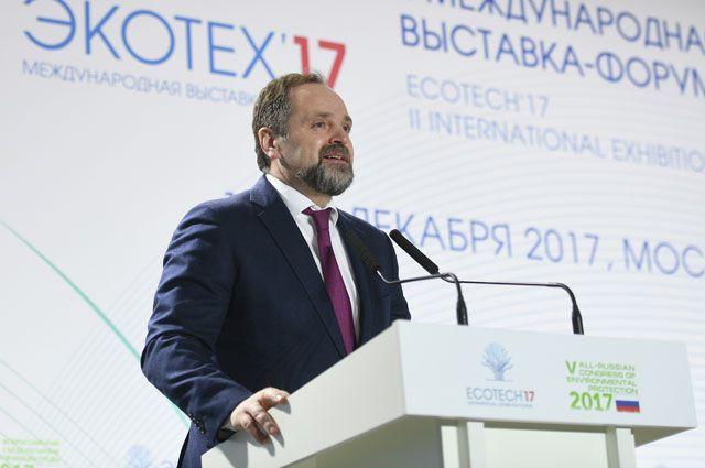 Сергей Донской: «За 4 года в РФ ликвидировано больше 4,5 млн тонн отходов»