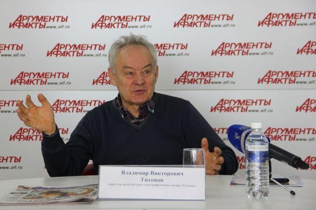 Владимир Тихонов.