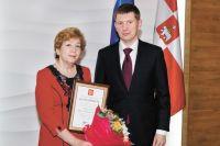 Нурия Исмагилова получила благодарность президента России.