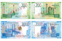 Новые банкноты являются законным средством платежа. Их обязаны принимать в магазинах и предприятиях сервиса, пояснили в пермском отделении Центробанка.