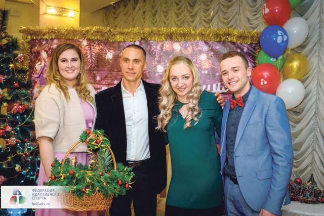 Члены федерации поздравили Сергей Фуглаева с успешным завершением года.