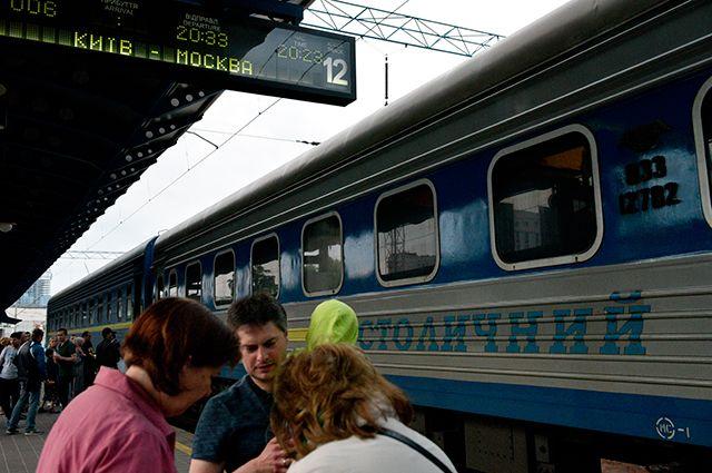 Полный Омелян. Кто хочет запретить железнодорожное сообщение с Россией?