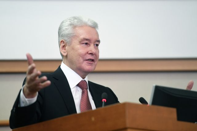 Собянин выступил на пленуме управляющих центров госуслуг «Мои документы»
