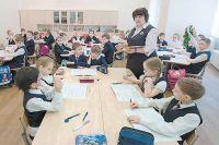 Высочайшие результаты, которые продемонстрировали столичные школьники в исследовании PIRLS, обеспечили Москве первое место.
