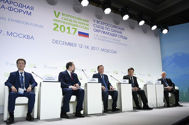 Международный форум «Экотех»-2017.
