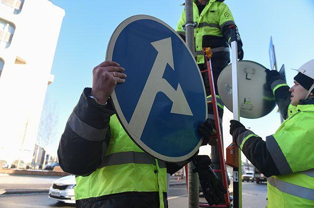 Зачем уменьшают дорожные знаки?
