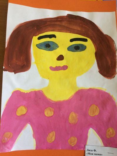 Участник №68. Фадеева Елизавета