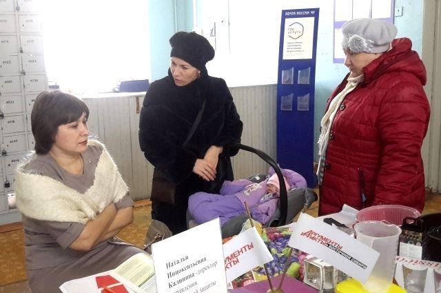 Две акции провел «АиФ» в Ангарске.