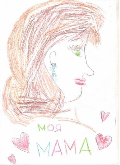Участник №123. Михеева Мария
