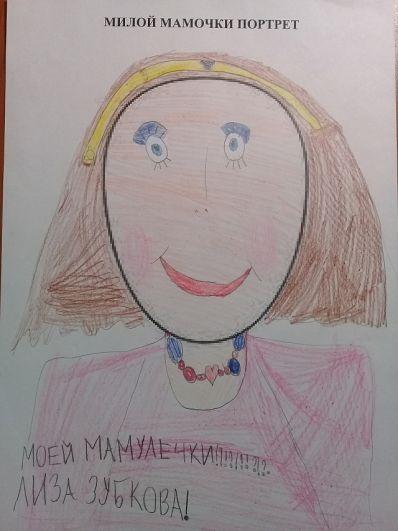 Участник №48. Зубкова Елизавета