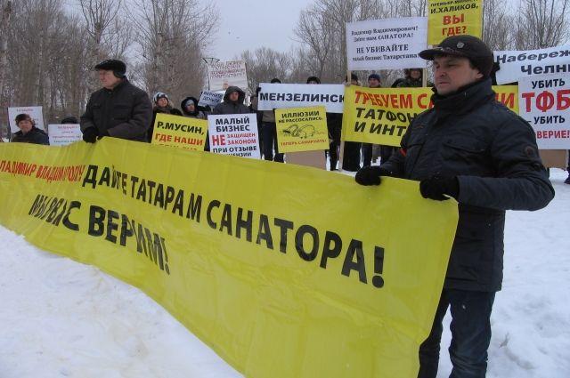 Годовщину кризиса клиенты Татфондбанка отметят очередным митингом.