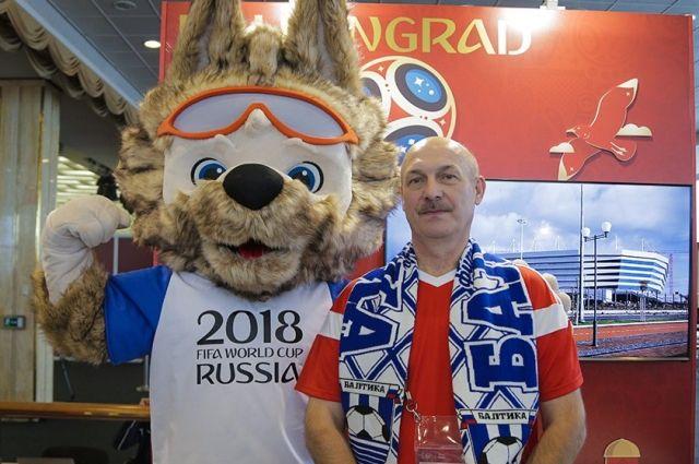 Владимир Зуев - один из 11 Суперболельщиков.