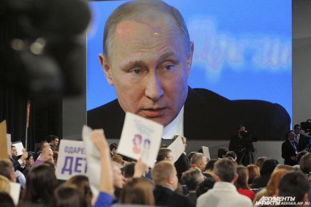 Напресс-конференцию В.Путина аккредитовалось рекордное число корреспондентов
