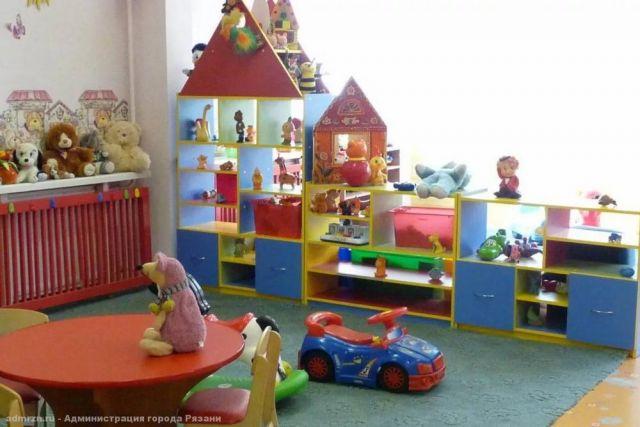 Академия гномов. Рязанцы выдумывают название для нового детского сада— примеры
