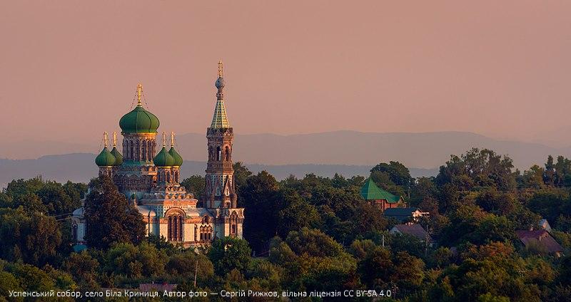 Успенский собор, село Белая Криница. 9 место. Автор фото - Сергей Рыжков