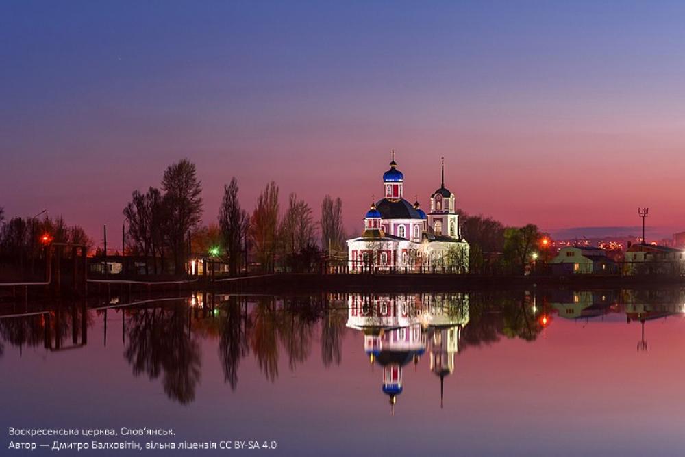 Воскресенская церковь, Славянск. 2 место. Автор - Дмитрий Балховитин