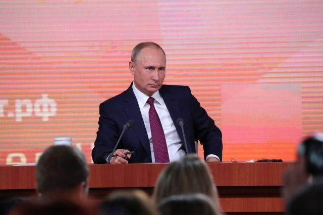 Путин назвал ситуацию с Саакашвили плевком в лицо украинцев