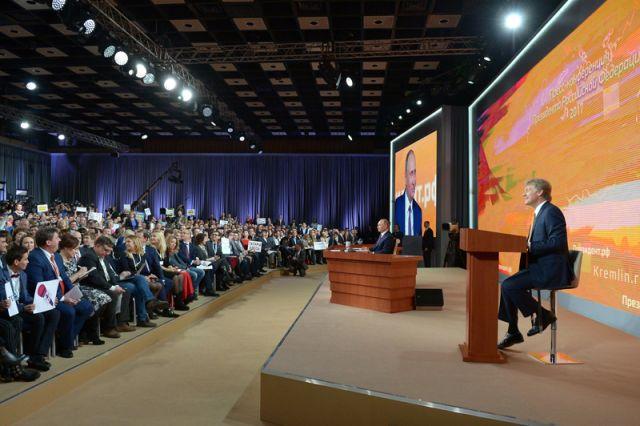 В российской столице закончилась пресс-конференция В.Путина
