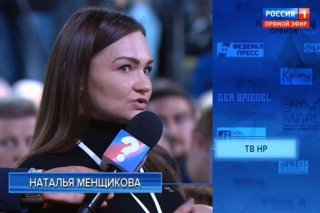 Журналистка изНижневартовска попросила В. Путина дать автограф ветеранам-нефтяникам