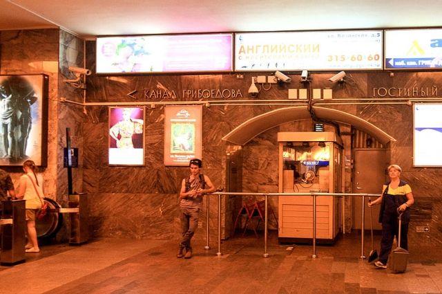 Метро «Невский проспект» закрыли напроверку