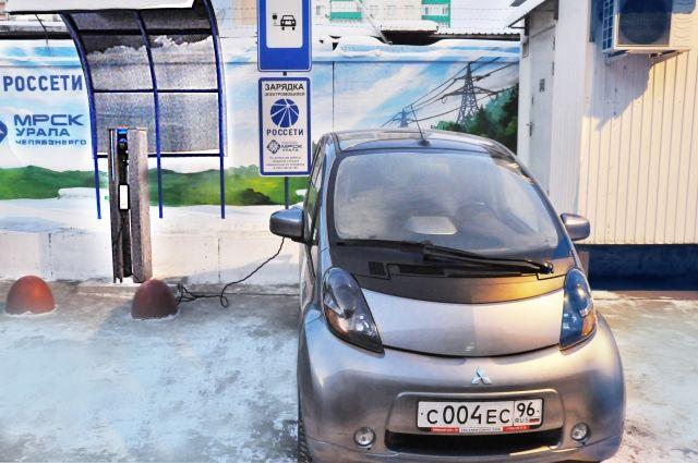 Первая «заправка» для электромобилей открылась вЧелябинске