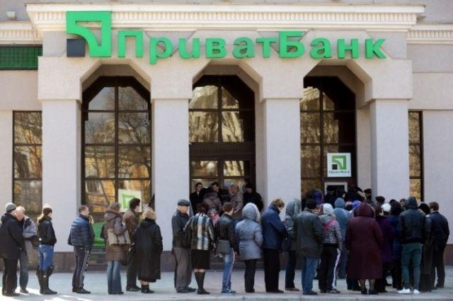 Стало известно, кто вывез информацию о клиентах Приватбанка в Россию