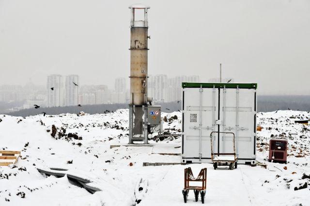 МЧС установило причину неприятного запаха в Москве