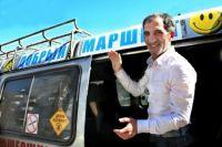 Самвел Абгарян возит детей в маршрутке за пятерки в дневнике.