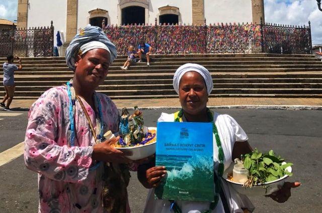 В бразильском Сальвадоре книгу благославили в церкви по местным традициям.