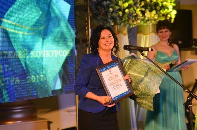Главный приз конкурса «Лучший врач года» получила врач из Полесска.