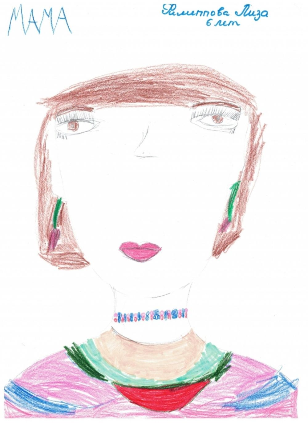 Участник №270. Филиппова Лиза