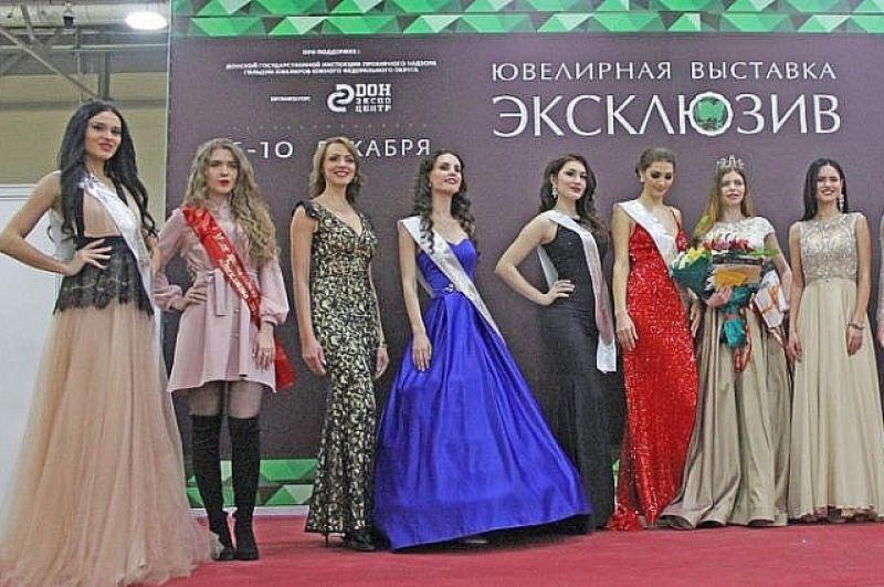 Конкурс прошёл в рамках традиционной выставки ювелирных изделий.