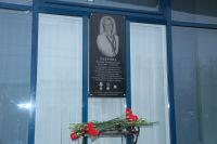 Пензенская областная школа гимнастики носит имя Лавровой.