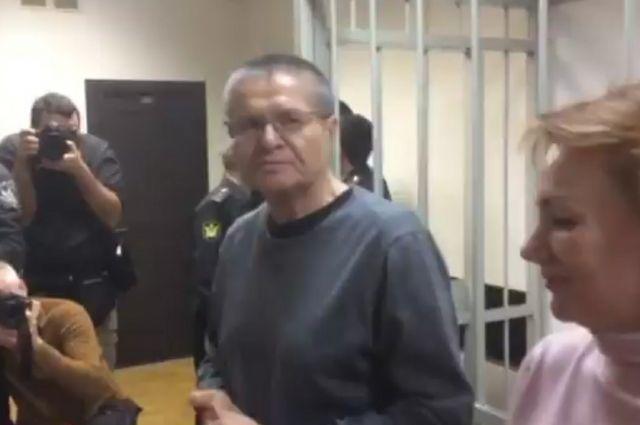 В «Роснефти» считают вину Алексея Улюкаева доказанной