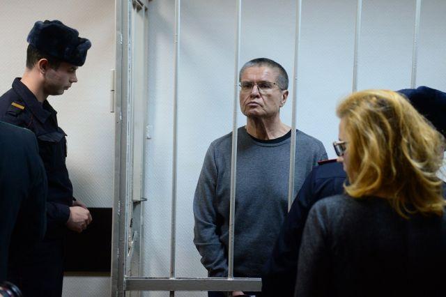 Улюкаев может избежать наказания посостоянию здоровья