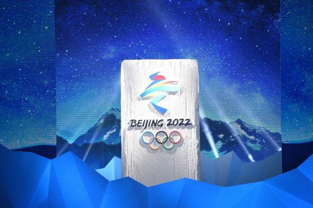 В Китае презентовали официальный логотип Олимпиады-2022